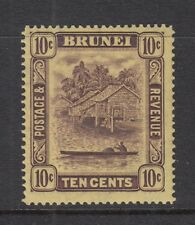 BRUNEI 1924-37 SG73 - 10c purple/yellow Cat £42 - Unmounted mint