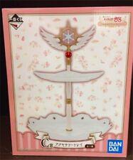 Cardcaptor Sakura Bandai Ichiban Kuji  Prize C Sweet Tea Party Accessory Tray