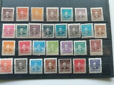 China - group of unused stamps Dr. Sun Yat-sen issued (1940's)