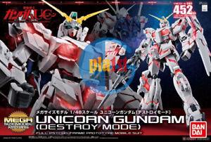Brand New Unopen BANDAI MEGA SIZE 1/48 MODEL UNICORN GUNDAM