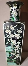 Fine Chinese Kangxi Famille Verte Porcelain Square Panel Vase with Symbol Mark