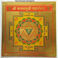 Baglamukhi Yantra Yantram To Get Protection Against Your Enemy Energized