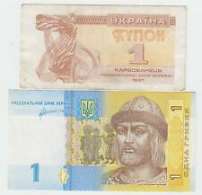 Ukraine banknotes 1 Karbovantsiv kupon 1991 + 1 Grivna 2011 - 2 PCS !