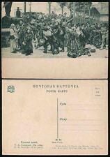 RUSSIA c1920s PPC PAINTING THE WAR by K.A SAVITSKI...TRAIN STATION
