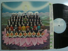 GEORGE HARRISON Darkhorse ROCK LP 1974 Orig. Insert Lyric Sheet BEATLES