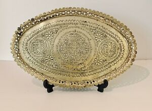 RARE MIDDLE EASTERN PERSIAN ISLAMIC OVAL TRAY PLATTER ARABIC CALLIGRAPHY
