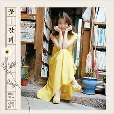 IU - SPECIAL REMAKE ALBUM [FLOWER MARK] CD+Photo Booklet