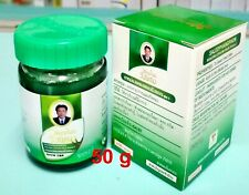 Rub saledPhangphon balm herbals wangprom formula 2.for relieve insect-bites  50g