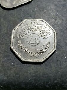 1980 (1400) Iraq 250 Fils ***LARGE*** Palm Tree  Coin #sept19y