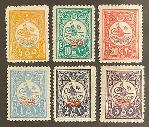 Turkey Ottoman 1909 Overprinted Printed Matter Stamps Plate I SET SG #N276/N281