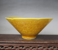 Collect Chinese Porcelain Yellow Glaze Auspicious Cloud Phoenix Bamboo Hat Bowl