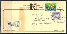 """KUWAIT 1982 REGISTERED """"SAFAT"""" COVER TO LONDON"""