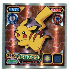 POKEMON STICKER Carte JAPANESE 50X50 2008 SILVER N° 659 PIKACHU
