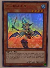 Yu Gi Oh Choco Magician Girl MVP1-KR049 Ultra Rare Korean Sexy Mint