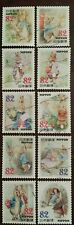 SCOTT# 3783 82¥ 2015 JAPAN PETER RABBIT SET OF 10 STAMPS USED OFF PAPER LOT
