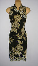ELEGANT KAREN MILLEN DRESS SIZE 12 SILK ORIENTAL STYLE DRESS AUTHENTIC!