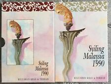 Coin Card Bunga Raya 1990 1 Set Mint