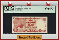 "TT PK 122a 1984 INDONESIA 100 RUPIAH ""ENGRAVED ISSUE"" PCGS 67 PPQ SUPERB GEM NEW"