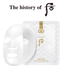 [The History of Whoo] Gongjinhang : Seol Brightening Ampoule Mask X8ea
