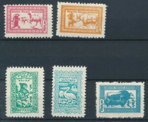[81970] Mongolia 1958 good set of stamps very fine MNH $50