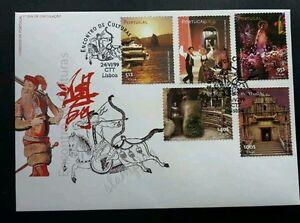 Portugal Macau Cultural 1999 Art Traditional Dance Horse Warrior 葡萄牙-澳门文化 (FDC)