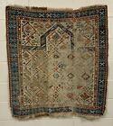 An Antique Prayer Rug Oriental Carpet Textile