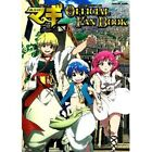 Magi Labyrinth of Magic TV Anime official fan book