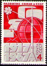 Russia 1967 Sc3358 Mi3378 mnh Modern Communications