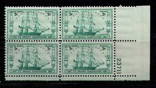 US USA Sc# 951 MNH FVF PLATE # BLOCK Architect Drawing Frigate Constitution Ship