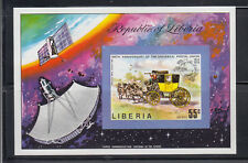 Liberia 1974 UPU Mail Coach  MS   Sc C201  IMPERF Mint Never Hinged