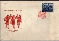 Romania 1949 Union Moldavia Wallachia SHS FDC
