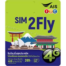 Ais 4Gb/8 Days Hk India Japan Korea Malaysia Singapore Data Roaming Prepaid Sim