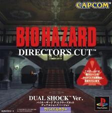 Bio Hazard 1, (Directors Cut -Dual Shock), Playstation One PS1 Import Japan Game