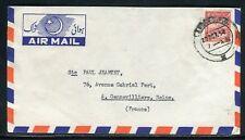 Pakistan - Enveloppe commerciale de Lahore pour la France en 1954 - ref D287