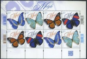 Poland 2020 Fauna, Insects, Butterflies MNH**