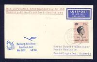 50768) LH FF Deutschland - Genf Schweiz 24.5.59, Karte ab Luxemburg