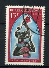 Congo Brazzaville 1968 SG#148 Mothers Festival Used #A39134
