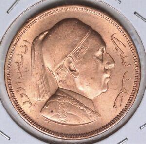 1952 GEM BU Libya 5 Millienes 306I