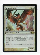 SERRA AVENGER 2013 M13 Japanese MTG Magic the Gathering FOIL Card