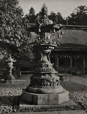 1929 JAPAN Photo Gravure BRONZE LANTERN BUDDHIST Spiritual Zen Asian Art, GRAEFE