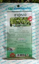 Oolong bustine di tè Oolong tè 100% Naturale Organico Premium Product libero INT Postage