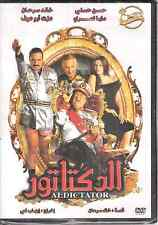 al Dictator: Hasan Hosni, Khaled Sarhan, Maya Nasri, 3izat Abou Arabic Movie DVD