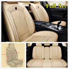 Beige PU Leather 5-Seats Cover Cushions Protectors For Car Interior Accessories