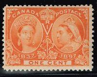 Canada Scotts# 51 - Mint Never Hinged - Lot 122015