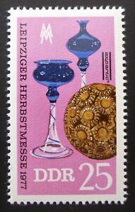 DDR 1977 Mi. Nr. 2251  Postfrisch.