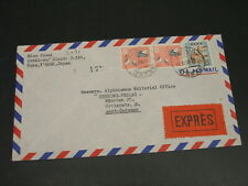 Japan 1966 airmail cover to Germany *3091