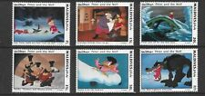 HICK GIRL- MINT MALDIVES STAMPS    DISNEY  PETER & THE WOLF        T207