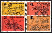 Indonesia - 1975 30 years independence - Mi. 819-22 MNH