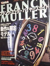Franck Muller Buyers Guide book long island crazy hours colors casablanca