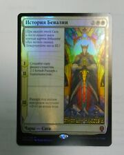 Russian Foil History of Benalia Promo MTG Dominaria Magic The Gathering